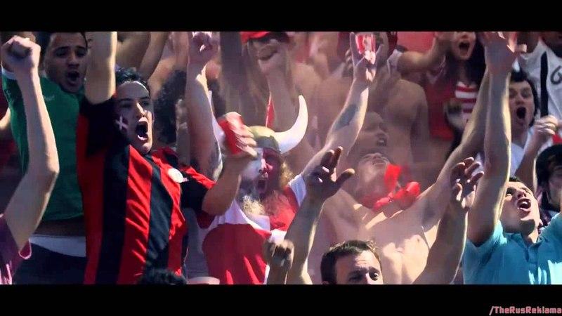 Реклама Кока Кола 2014 - Вливайся в мировой футбол