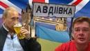 Россия отомс тила Англии за бойкот ЧМ по футболу и отметилась под Авдее вкой