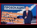 Азербайджанцы врут! Чтобы поссорить Армян, Грузин и Русских
