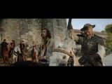 Человек, который убил Дон Кихота/LHomme qui tua Don Quichotte, 2018 Bande-annonce VO; vk.com/cinemaiview
