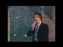 Я тебя рисую - Яак Йоала (Песня 81) 1981 год