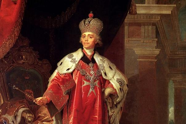 Павел I Император Всероссийский Павел Первый продолжатель царского рода Романовых. Он является сыном Екатерины II и Петра III, хотя из-за шуток отца на тему «неизвестно откуда у его жены дети»