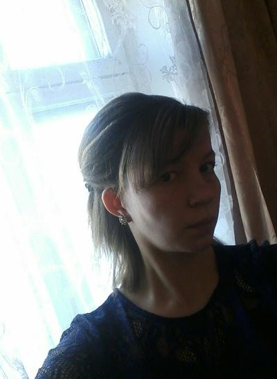 Арина Вологдина