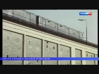 Бегущая строка про переход в HD (РТР-Беларусь, 04.11.2018)