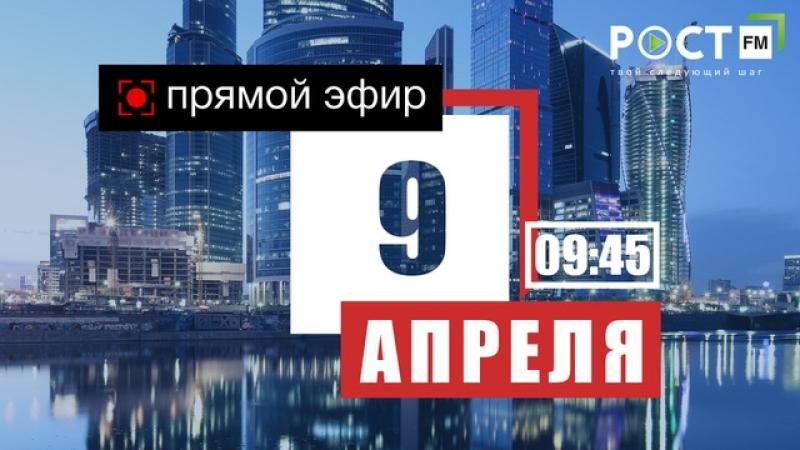 """Live 09.04 [ Как позволить себе жизнь мечты Андрей Зенкевич - CEO и founder """"Get a Copywriter"""" ]"""