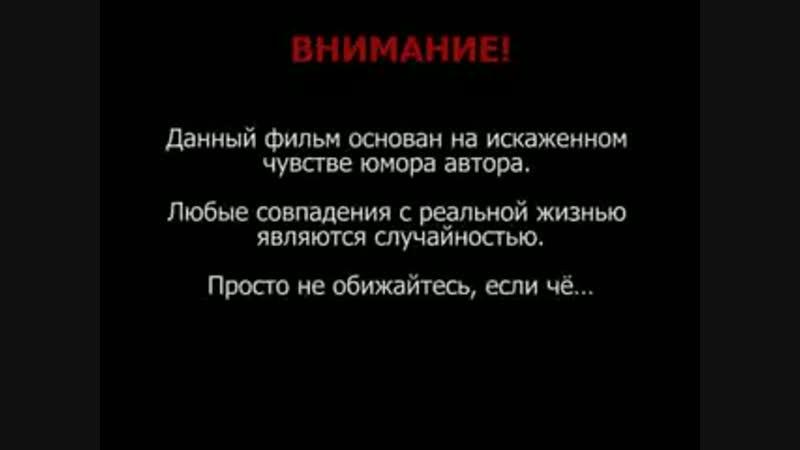 🇷🇺😂🇷🇺*(Наша Russia-/на новый лад/_mp4.)*🇷🇺😂🇷🇺