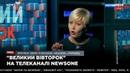 Русофобия на Украине ПРЕВРАТИЛАСЬ в паранойю