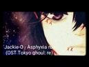 Jackie O Asphyxia Katharsis RUS MarVi cover's