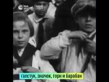 РИА Новости - День рождения пионерской организации