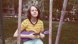 Валентин Стрыкало - все мои друзья (cover)