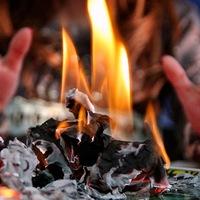 поиск, что будет если сжечь фото живого человека гутомахровыми