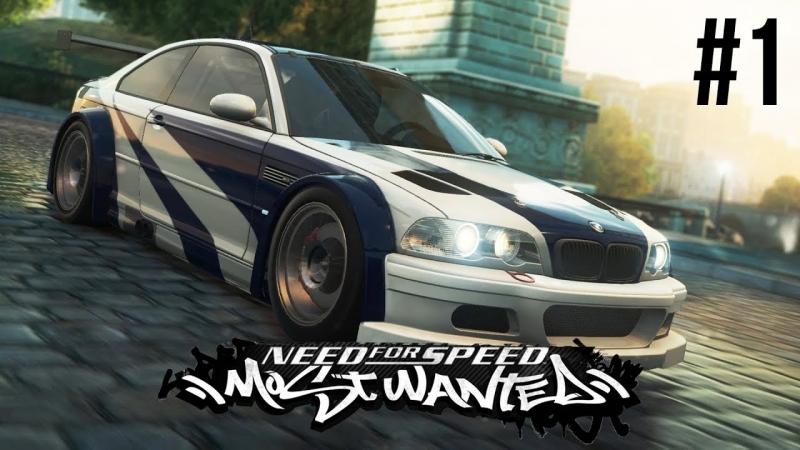 NFS MW 2005