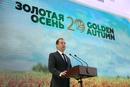 Дмитрий Медведев фото #28
