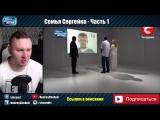 CheAnD TV - Андрей Чехменок Самый ПЕРВЫЙ выпуск ПРОЕКТА
