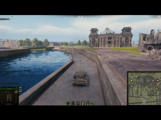 [World Of Tanks] Супертест: Берлин