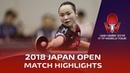 Ito Mima vs Wang Manyu   2018 Japan Open Highlights (Final)