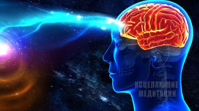 Программа Исцеления Дельта Медитация 0,5 - 4 Гц ❯ Самый Лучший Способ для Оздоровления Организма