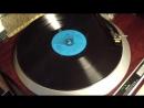 ФСБ - След десет години 1982 vinyl