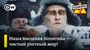 Кремль учит рэпу. Меркель на страже трубы. Желтые жилеты жгут в Париже – Заповедник , выпуск 53