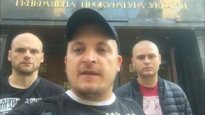...это фашистская организация, - экс-мэр Конотопа Семенихин зовёт людей к генпрокуратуре.