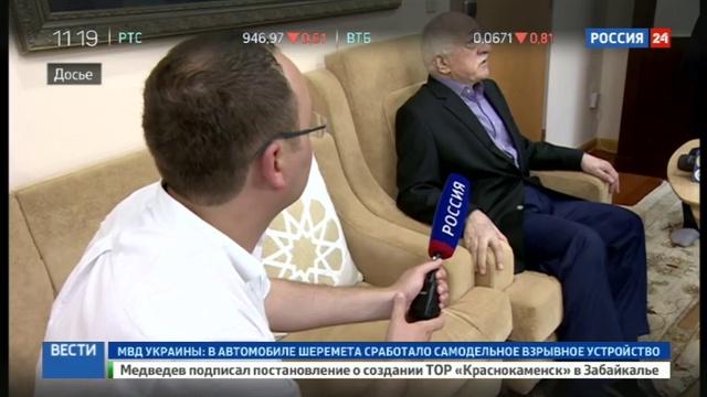 Новости на Россия 24 Гюлен призвал США не допустить политической вендетты со стороны турецких властей смотреть онлайн без регистрации