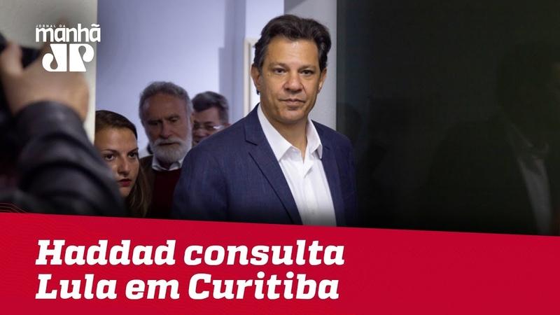 Haddad consulta Lula em Curitiba e prioriza propostas econômicas em campanha