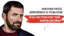 Модернизация образования Игорь Рыбаков