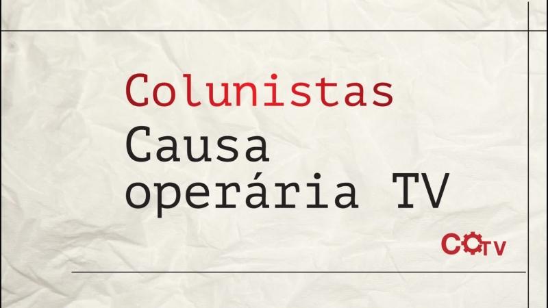 O recurso às ruas- Colunistas da COTV - Por Rafael Dantas