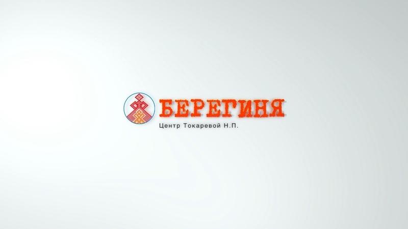 15.04.2018. Новичковый семинар. Минск. День-2