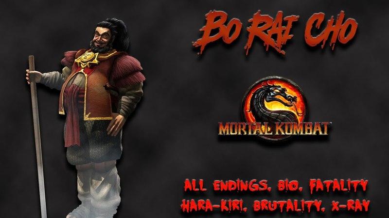 Mortal Kombat - All Fatality, Bio, Ending - Bo Rai Cho