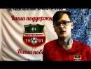 Пресс-атташе клуба побреют налысо в случае победы «Нефтехимика» над «Уралом»