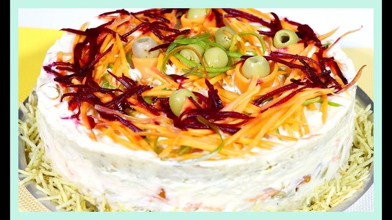 Torta Gelada de Batata salgada Especial de Natal