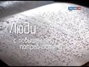 «Люди с повышенными потребностями» эфир 30.05.18