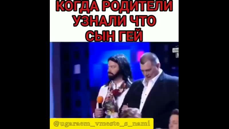 Ugaraem_vmeste_s_namiInstaUtility_0924b.mp4