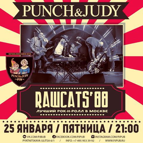 25.01 RawCats 88 в пабе Punch and Judy
