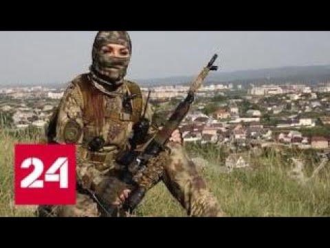 Росгвардия СОБР Документальный фильм Россия 24 смотреть онлайн без регистрации