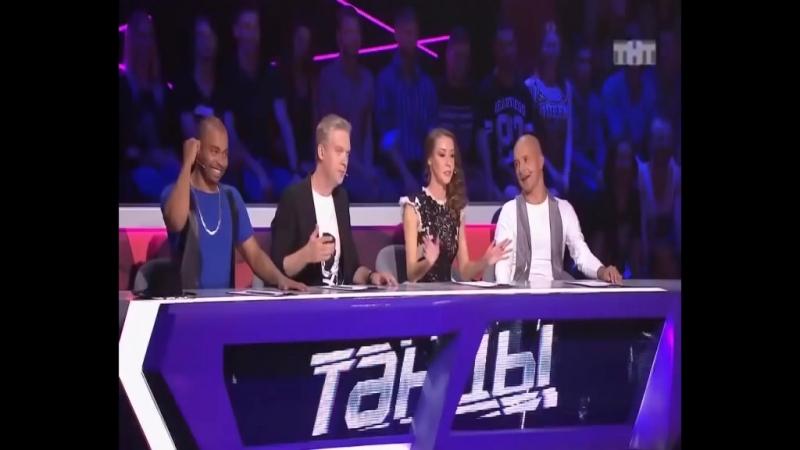 Танцы на ТНТ ( неопубликованный выпуск с Славой КПСС)