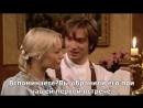 Бедная Настя 14 серия с русскими субтитрами