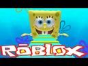 Escape Spongebob Obby! Роблокс побег Детское видео Игровой мультик Let's play