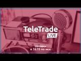 TeleTrade Live с Анастасией Игнатенко   29.08.2018