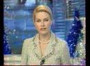 Новости в 15:00 (Первый канал, 30.12.2005)