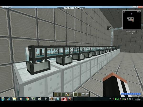 Ic 2 стабильный жидкостный реактор
