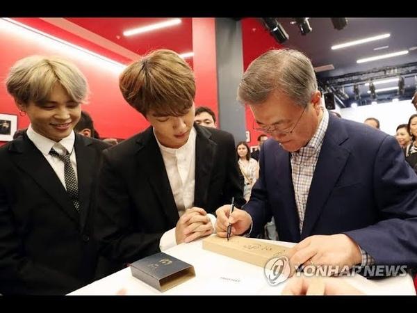 Встреча БТС с Президентом Южной Кореи President Moon meet BTS in Paris