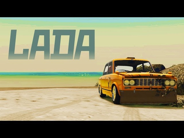 LADA (GTA version) - uamee x Professional Gopnik x Boris