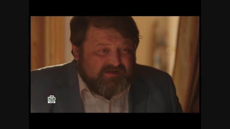 Ментовские войны 11 сезон 16 серия.
