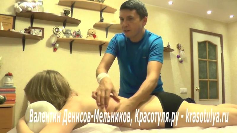 Массаж красоты. Каким бывает ручной массаж тела? Антицеллюлитный, моделирующий, скульптурный массаж тела, бразильские ягодицы.