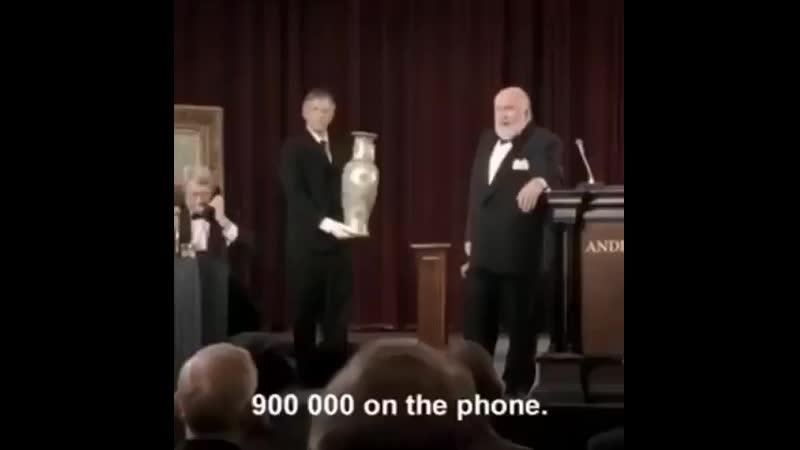 миллион долларов в дребезги