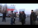 Донецкое ополчение блокирует армейскую колонну под Волновахой 15 марта 2014