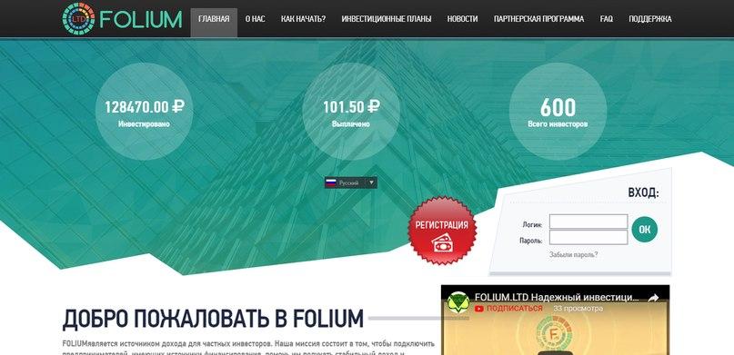 Постер к новости Folium