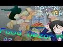 Food obzor 2 чипсы prawn cracers креветочные чипсы PurdyGang конкурм